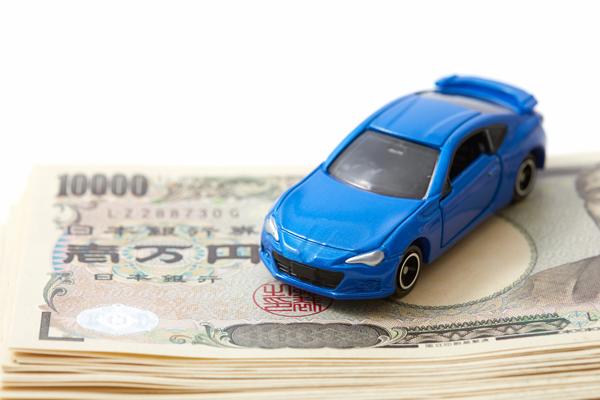 車高価買取イメージ